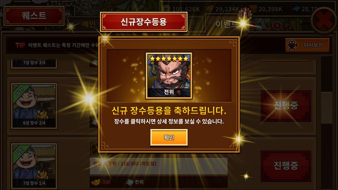 Screenshot_20200510-130248