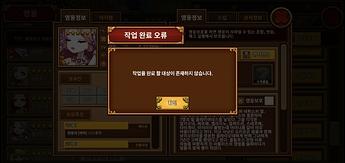 KakaoTalk_20210917_220838119