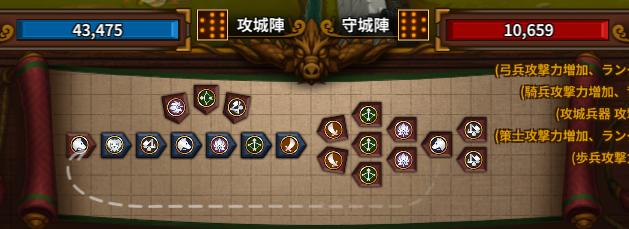 battle3_ja