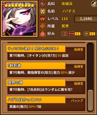 ha_jp