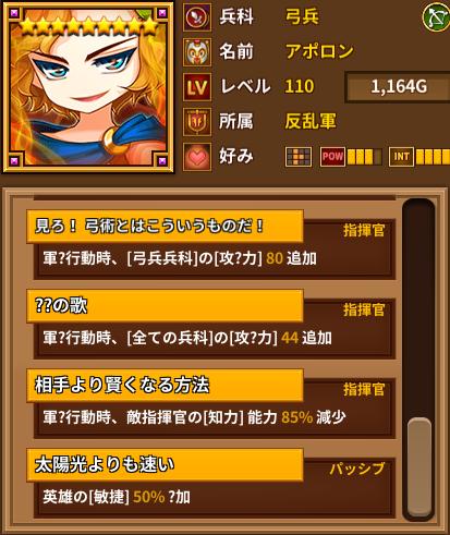 apo_jp