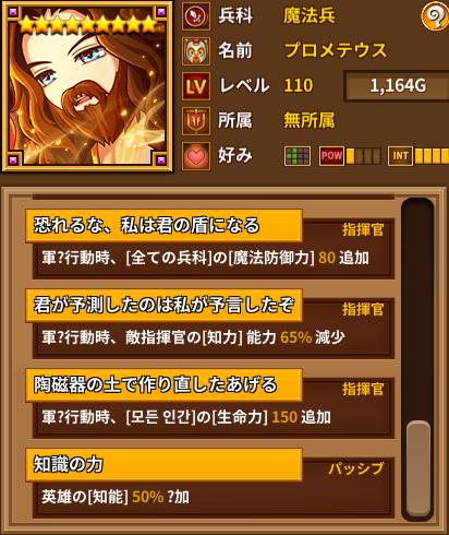 pro_jp
